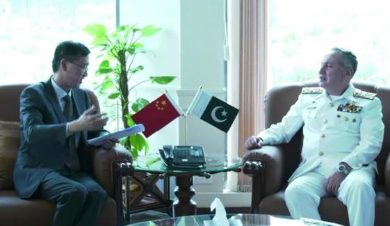 Naval Chief Meets Chinese Ambassador Yao Jing