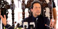 United State Praised Imran Khans Statement On Occupied Kashmir