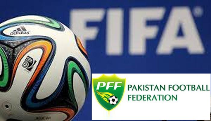 PFF  کا FIFA کمیٹی کو لاہور فٹبال ہاؤس کا چارج دینے کا فیصلہ