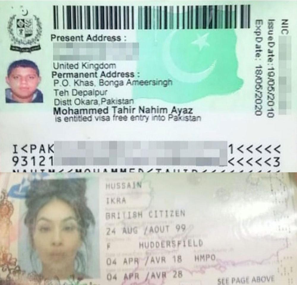 سیالکوٹ: ہیروئن کی اسمگلنگ، پاکستانی نژاد برطانوی جوڑا گرفتار