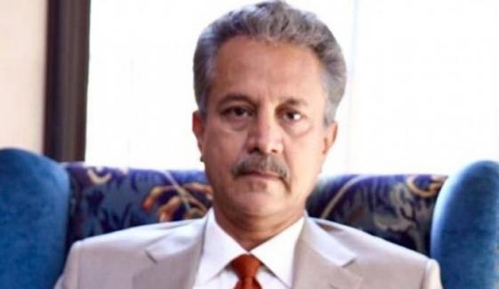 Mayor Karachi Passport Capture By Atc