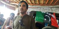 Nab Arrest Abbas Jakhrani In Corruption Case