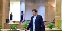 Pm Imran Khan Leaves For Us