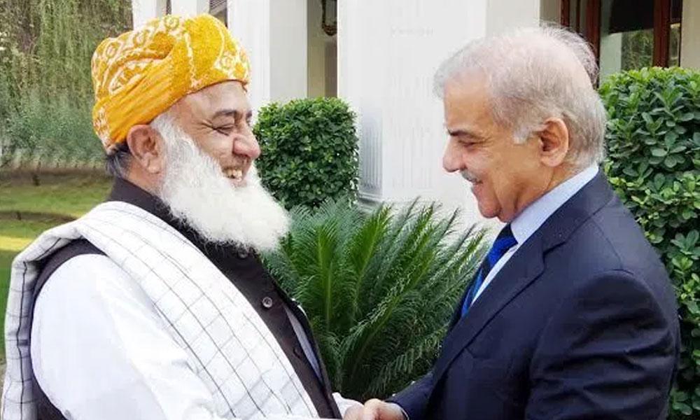شہبازشریف، مولانا فضل الرحمٰن کی آج ملاقات ہوگی