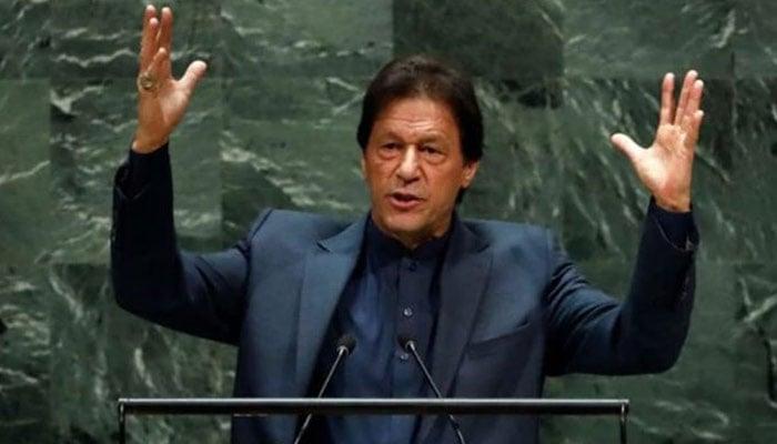 وزیراعظم عمران خان کا جراتمندانہ خطاب: اقوامِ عالم کو ہلا کے رکھ دیا