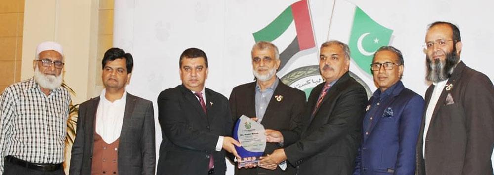 ٹریڈ قونصلر ڈاکٹرناصر خان کے اعزاز میں الوداعی تقریب