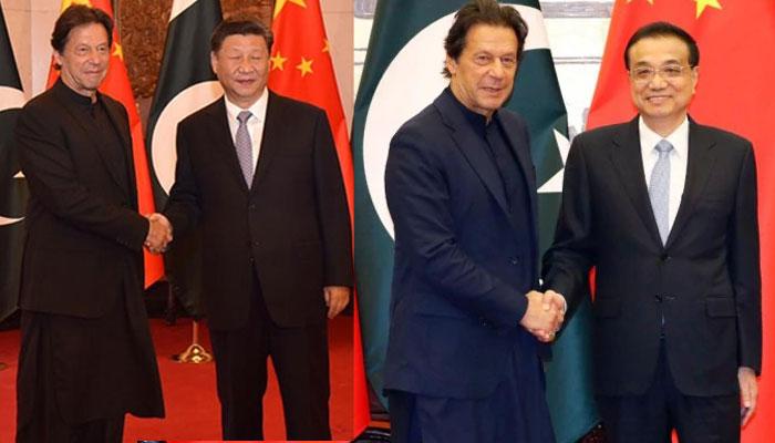 وزیراعظم کا دورہ چین ختم، مشترکہ اعلامیہ جاری