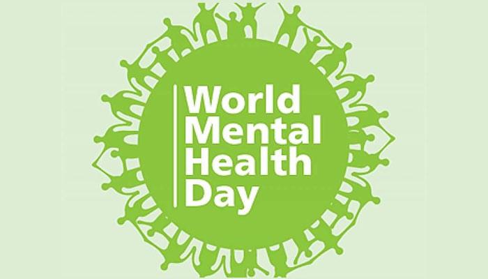 دماغی صحت کا عالمی دن