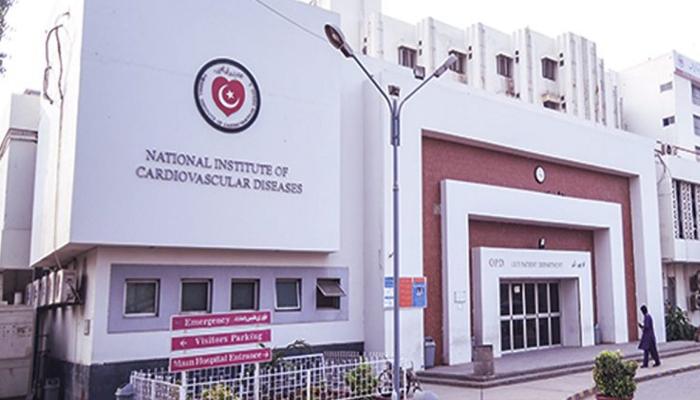قومی ادارہ برائے امراض قلب میں مصنوعی دل لگانے کا پروگرام بند