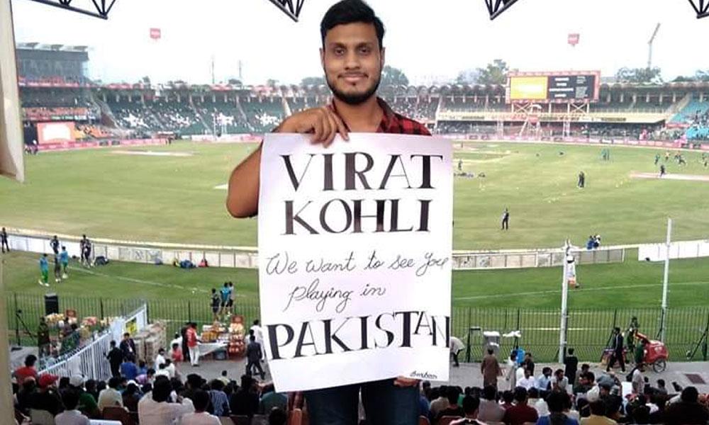 پاکستانی مداح نے کوہلی سے کیا فرمائش کر دی ؟