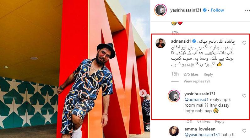 عدنان صدیقی کا یاسر کی تصویر پر دلچسپ تبصرہ
