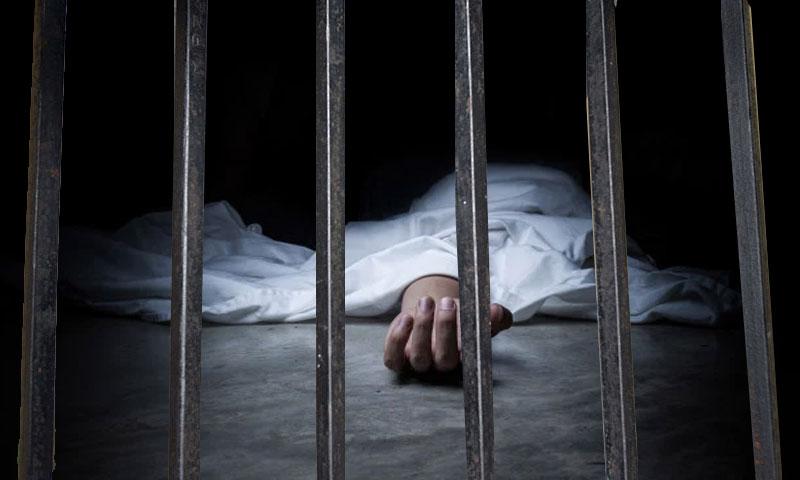 پشاور: حوالات میں قید ملزم کی پراسرار ہلاکت
