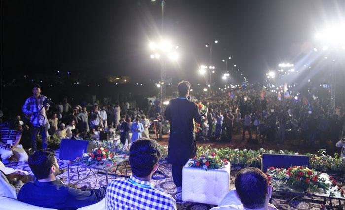 قوم جاگ اٹھی، اسلام آباد کا ٹیپو سلطان سورہا ہے، سراج الحق