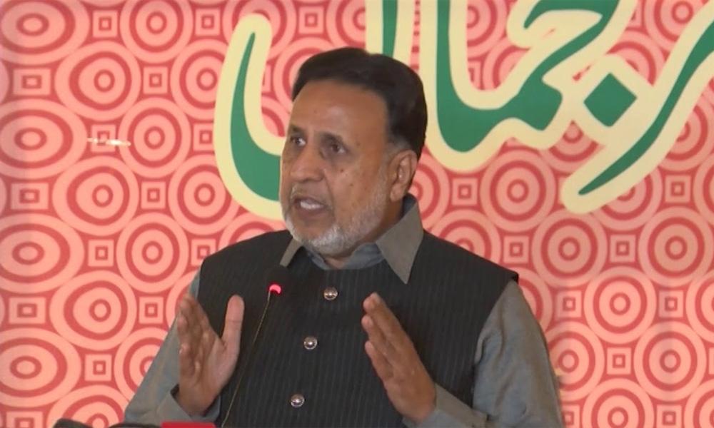 مولانا مسئلہ کشمیر سے توجہ ہٹانے کیلئے دھرنا دے رہے ہیں: محمود الرشید