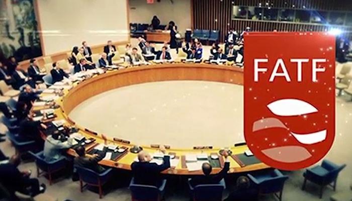 FATF کا فرانس میں دو روزہ اجلاس