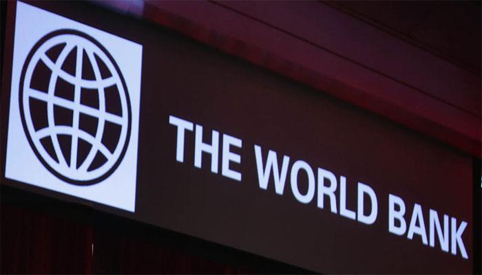 عالمی بینک کے پاکستانی معیشت سے متعلق خدشات