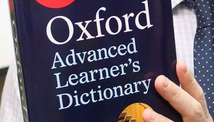 بازاری ربان کے الفاظ لغت میں شامل کرنے پر آسفورڈ پر تنقید
