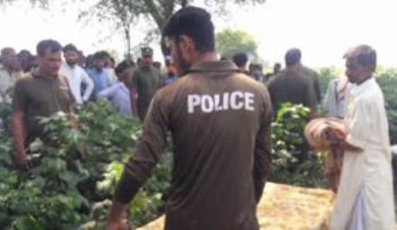 Missing Child Body Found In Sialkot