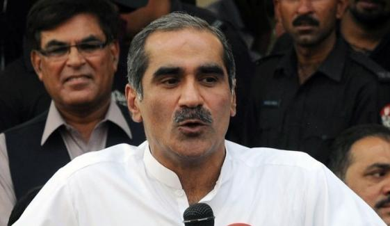 Country Not Running By Giving Threats Saad Rafique