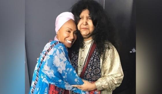 Jada Smith Calls Abida Parveen Her Spiritual Mother