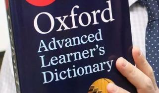 Oxford Dictionary Brings Under Criticism After Adding Slang Words In Annual Update