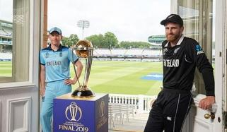 Icc Changed Super Over Rule In Semis Final