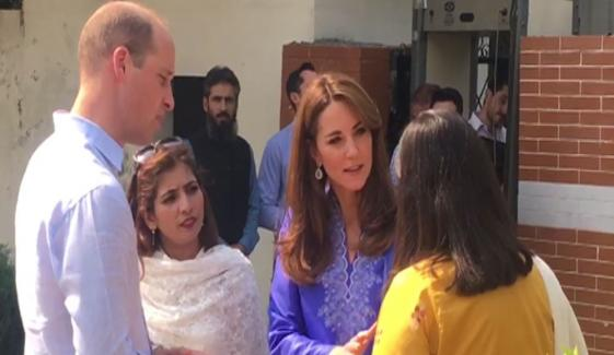 Prince William And Kate Middleton Visit Islamabad Girls College And Margalla Hills