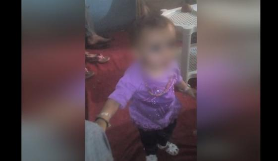 3 Years Old Girl Kidnapped In Zafarwal