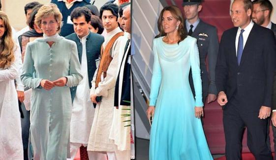 Lady Diana Had Close Ties With Pakistan