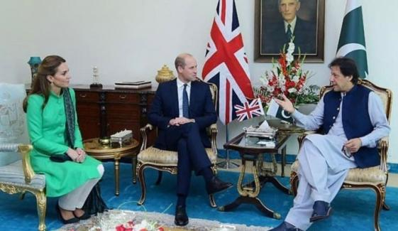 Royal Visit Prince William Kate Middleton Meet President Alvi Pm Imran