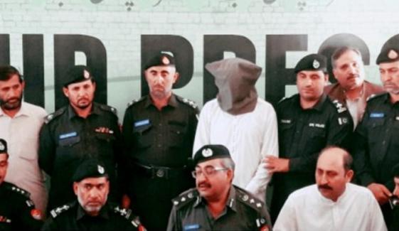 Jamrud Police Arrest Teacher For Allegedly Murdering 15 Year Old