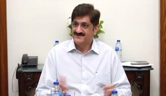7 Million Dollars For Cancer Unit Of Jinnah Hospital