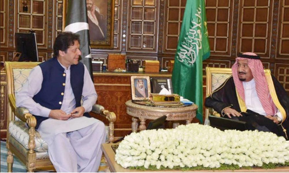 وزیرِ اعظم وطن روانہ، دورۂ سعودیہ کا اعلامیہ جاری