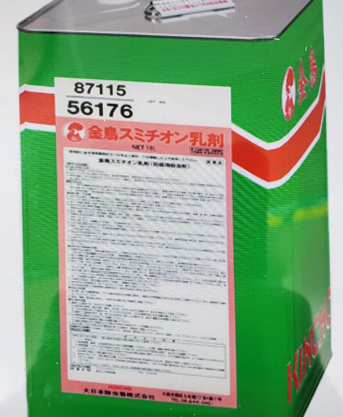 جاپانی کمپنی پاکستان میں ڈینگی اسپرے کریگی