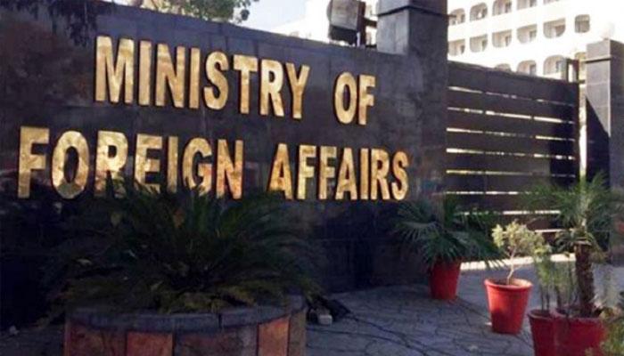 دفتر خارجہ کا بھارتی ڈپٹی ہائی کمشنر سے پھر شدید احتجاج