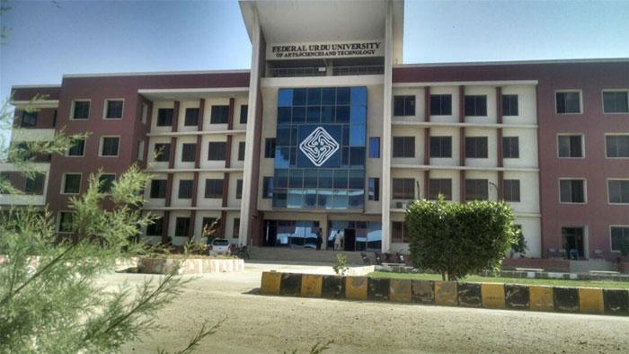 جامعہ اردو کے وائس چانسلر پر تشدد کا مقدمہ درج ، 30 طلبہ گرفتار