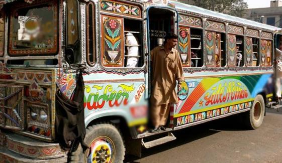 Passenger Bus Overturn On Ma Jinnah Road Karachi