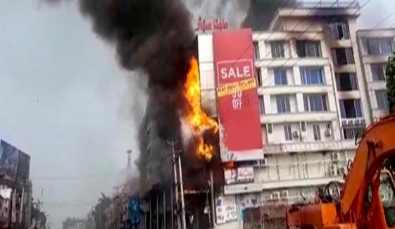Fire Kills 2 At Multi Storey Building In Gujarat