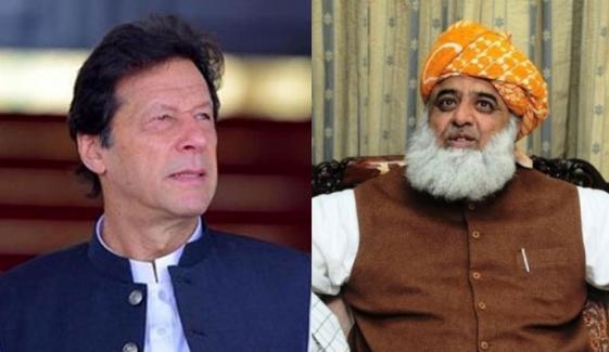 Without Pm Imran Khan Resignation Negotiation Impossiblefazal Ur Rehman