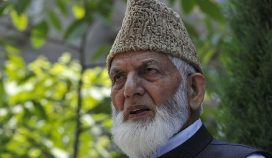 Syed Ali Gilani Express Gratitude To Pakistan On Kashmiris Support