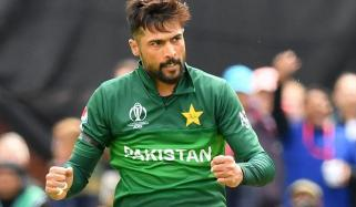 Amir Is The Most Expensive Pakistani Among The List Of The Hundred Players