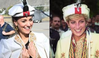 Is Kate Middleton Going To Be Lady Diana For Pakistan