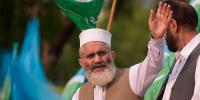 Siraj Ul Haq Demands Pm To Take Practical Action On Kashmir Issue