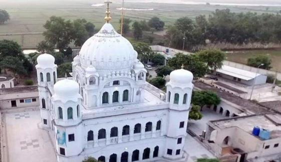 Kartarpur Inauguration Of A Two Storey Hall For Sikh Pilgrims