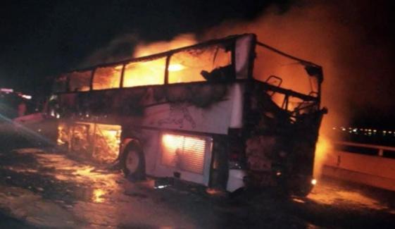 35 Dead 4 Injured In Traffic Accident In Saudi Arabia