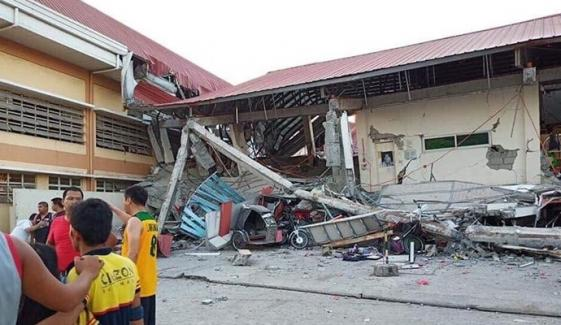 Earth Quake Of 64 In Philippine 4 Dead