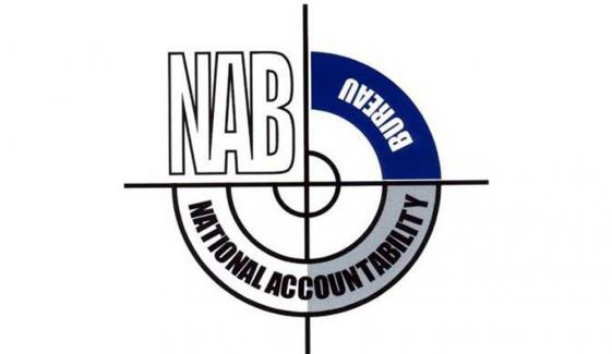 Nab Form Anti Money Laundering Cell