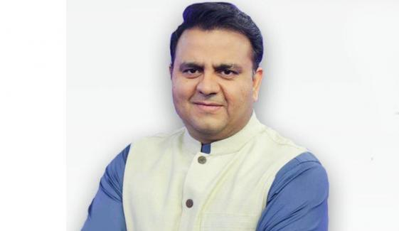 Fawad Chaudhry Addresses In Ceremony In Rawalpindi