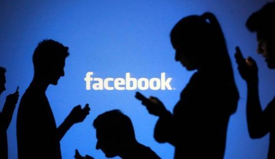 Facebook Must Be Accountable Marcbenioff