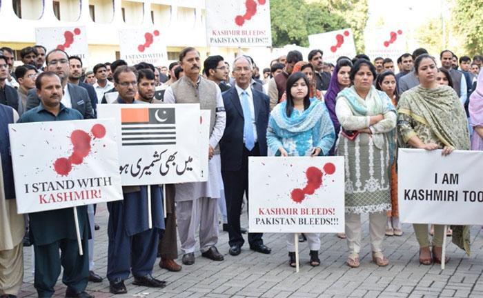 اسلام آباد : کشمیریوں سے اظہار یکجہتی کے لیے 1 منٹ کی خاموشی اختیار کی گئی